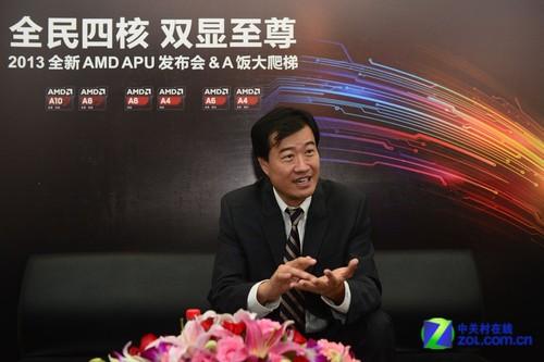 APU不定死规范 AMD市场总监唐志德专访