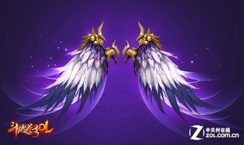 9星神品羽翼《斗破苍穹OL》紫云翼亮相