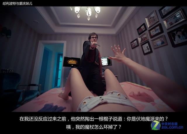 电影美女厕所妹妹_求满员电车 蓝衣美女电影完整版