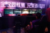 AMD南京展示FX 5.0GHz+Radeon HD7990终极PC杀器