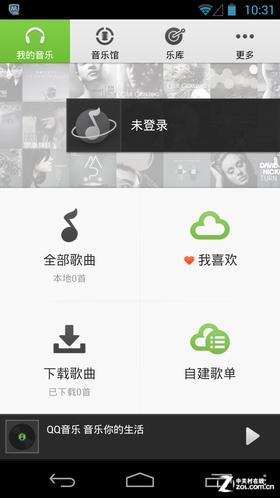 专业级效果的较量 主流安卓音乐app横评