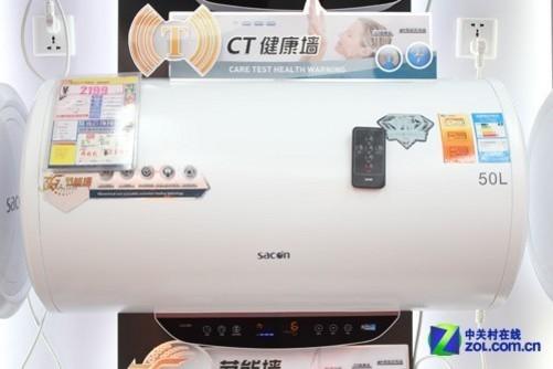 帅康电热水器售价2099元-中关村在线