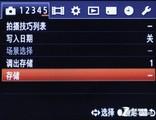 索尼RX100界面图