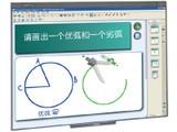 光学触控技术电子白板SmartBoard SB480V特价7299元