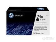 HP 74A(92274A)办公耗材专营 签约VIP经销商全国货到付款,带票含税,免运费,送豪礼!