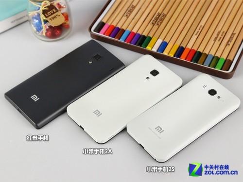 红米手机 小米手机2a 小米手机2s机身背面