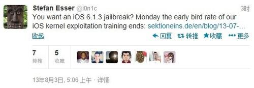 苹果 黑客/知名黑客树人(iOn1c)透露iOn1c 6.1.3越狱或已出(图片来自...