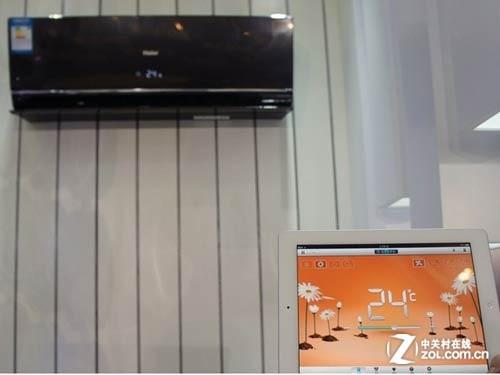 海尔智能wifi变频空调
