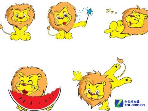 瑞星的狮子;; 瑞星——狮子; q版狮子图片