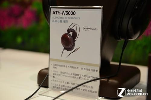 2013香港视听展 铁三角众旗舰产品来袭