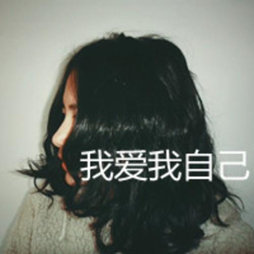 孤单一个人女生头像-中关村在线图片