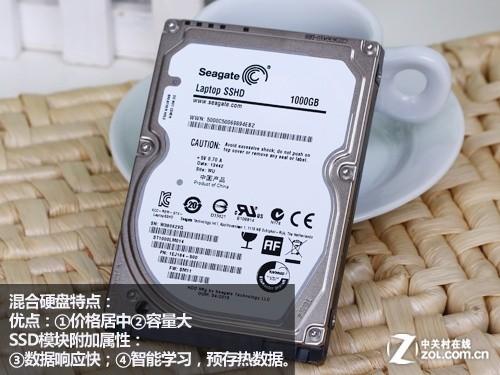 机械硬盘终结者?希捷1TB混合硬盘评测