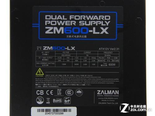 全身黑化超高功率 扎曼ZM600-LX评测