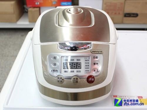 智能营养24小时预约 九阳电饭煲499元