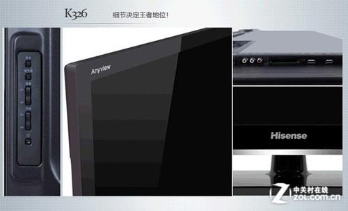 46英寸-48英寸液晶电视报价_海信 led46k326x3d_液晶