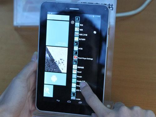 双ui通话平板导航 神行者px2四核新品试玩