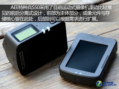 最小运动摄像机 AEE特种兵S50外观评测