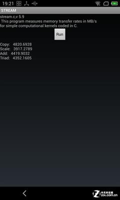 极致梦想再度来临 魅族MX3全面评测