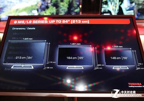 金属工艺 东芝65英寸UHD超清电视发布