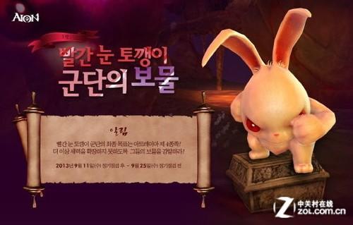 《永恒之塔》新种族竟是兔子