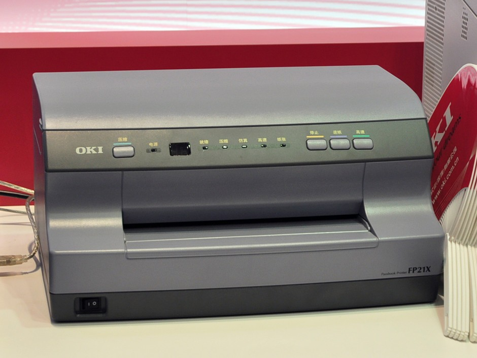 oki fp21x存折票据打印机