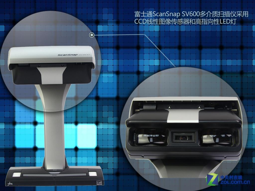 像汽车人 富士通sv600扫描仪首度测试