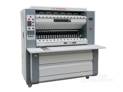 中宝三星 三星SX8000