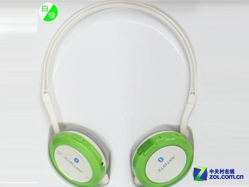 首发特价 雅天多彩蓝牙耳机天猫138元
