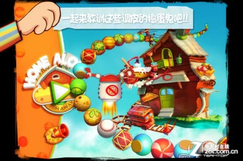 苹果系统类似祖玛的游戏_超奇葩风格的祖玛iPhone游戏眼球引领_苹果手