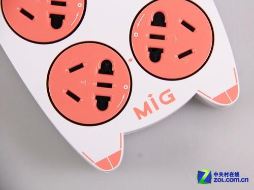 人性化专利设计 MIG儿童插座晴天猪评测