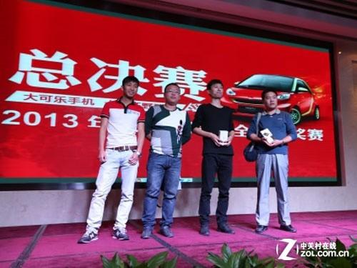 十城巡游完美收官 西安网友揽奔驰大奖