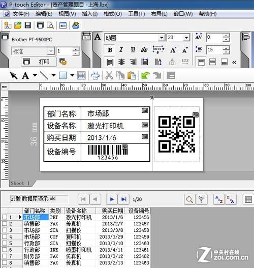 兄弟标签机在电器控制柜制造业的应用