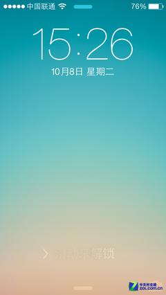 诺基亚925美女壁纸_iphone5c自带壁纸 _网络排行榜