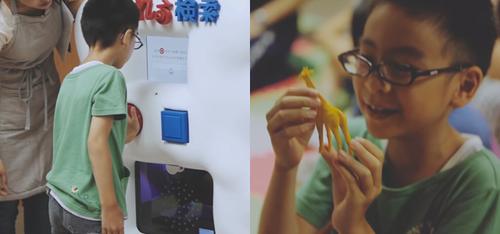 日本 打印/3D打印帮助视力有缺陷的孩子(图:www.sawareru.jp)...