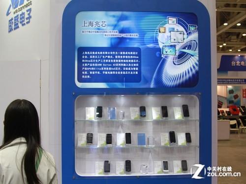 作为集成电路设计领域的上海兆芯
