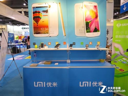 升级真八核处理器 优米X2S亮相香港电子展