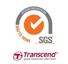 创见获ISO/TS 16949质量管理体系认证