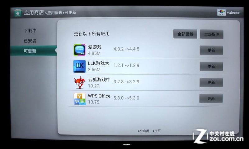 内存扩展器中文版下载_mp3合并器 中文安卓版_远古帝国2扩展版下载