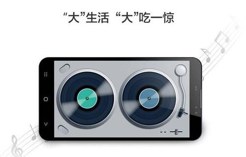 3D打印+NFC 6.44寸大红牛配置超神