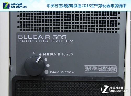 blueair 503k230smw空气净化器 无显示屏,无指示灯
