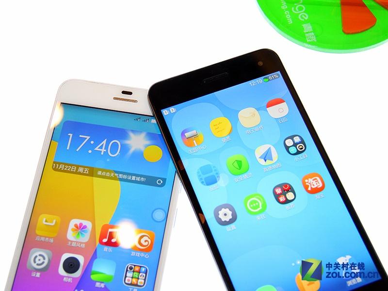 镁铝合金八核定制手机 <em>青橙NX</em>现场试玩_青橙