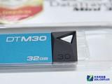 几何图形设计 金士顿DTM30 3.0优盘首测