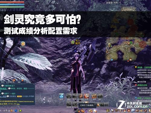 http://www.qwican.com/youxijingji/1608739.html