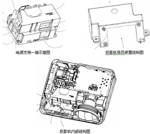 雅图《投影机电源组件冷却系统》专利011