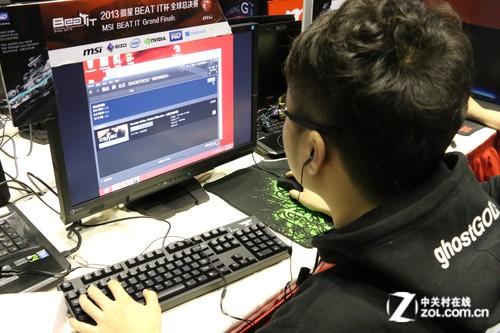 键盘主控芯片 接线