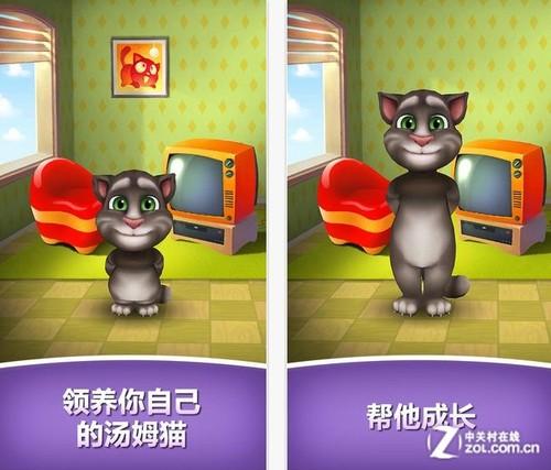 12.5每日佳软推荐:养一只会说话的猫