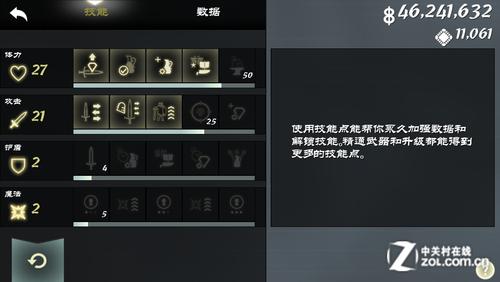 iPhone5s镇机作 华丽毁屏无尽之剑3全解析