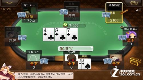 qq德州扑克怎么玩 德州扑克取胜攻略 原创