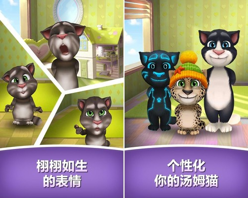 12.10安卓游戏:萌萌的宠物模拟养成游戏