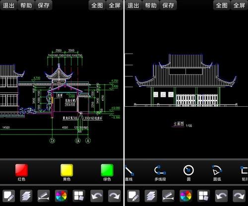 1.7安卓应用推荐:好用CAD看图制图应用
